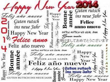 Auguri Anno Nuovo