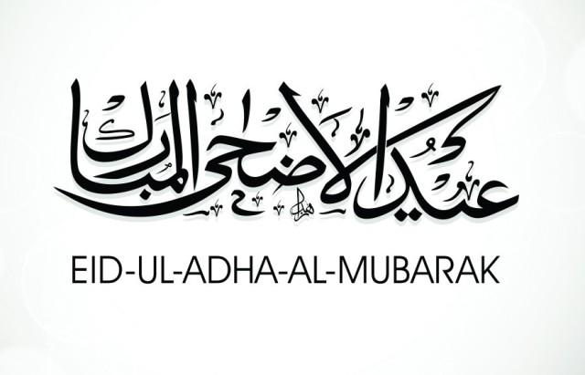 Happy-Eid-Ul-Adha-Mubarak